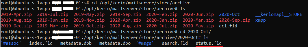 archive_store.png